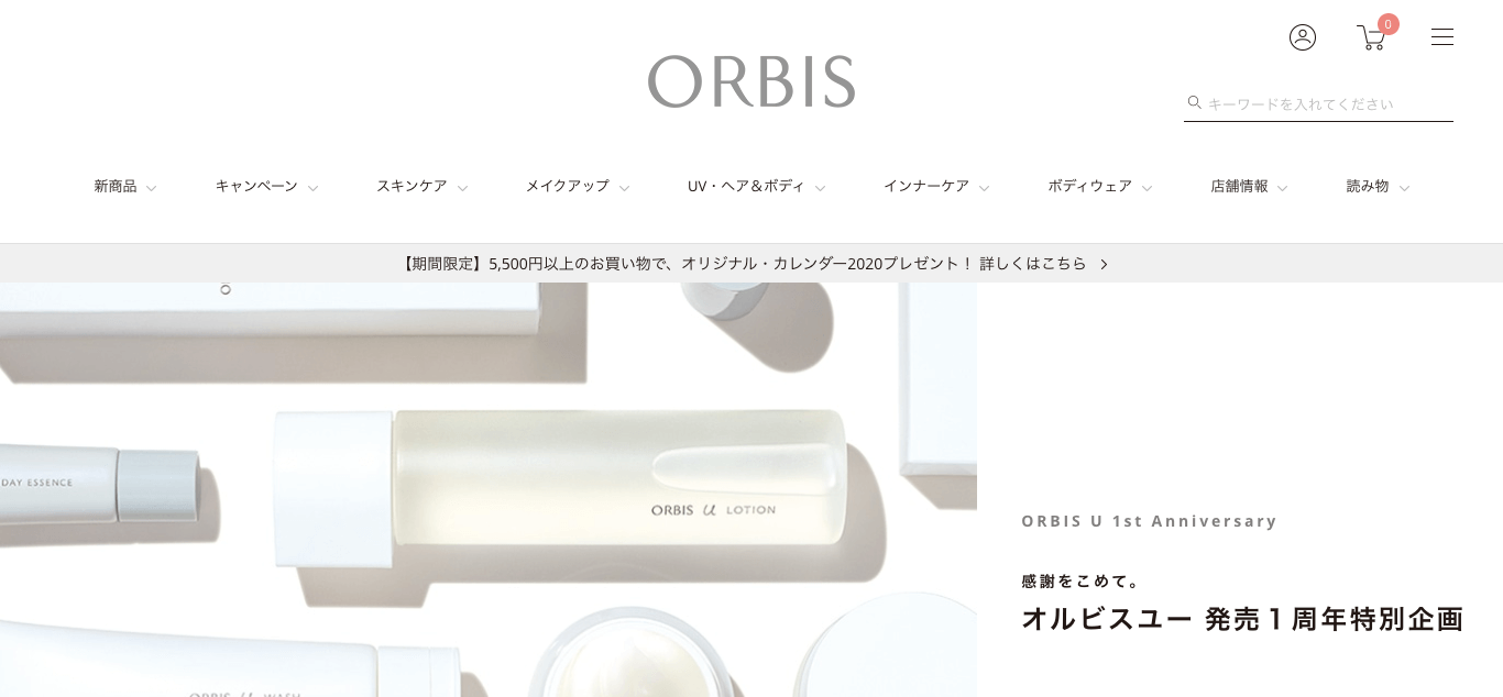 www.orbis.co.jp_hapitas