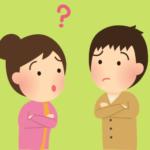 難問を解くために二人で考えて話し合えたら、いざという時に役立つかもしれない